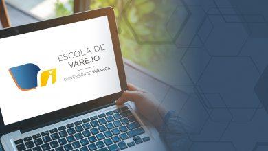 Photo of Chegou a Escola de Varejo On-line